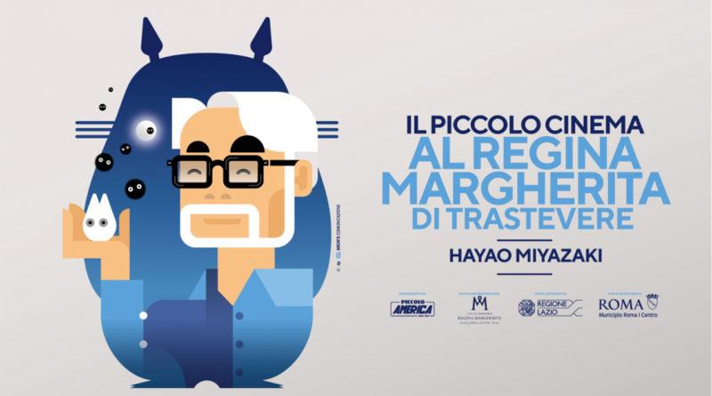 Cinema America: Il cinema di Miyazaki al Piccolo Cinema all'I.C. Regina Margherita